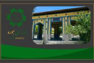 اتمام پروژه مرمت و بازسازی گلزار شهدای شهر هوره