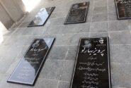 سنگ یادبود پنج تا از شهدای هوره