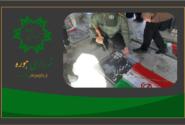 به مناسبت دهه فجر انقلاب اسلامی ، مسئولین در مزار شهدا حضور یافتند